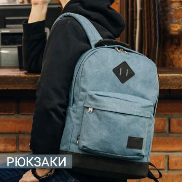 0efb058fcb3e Главная | ASGARD - рюкзаки и сумки - официальный сайт компании